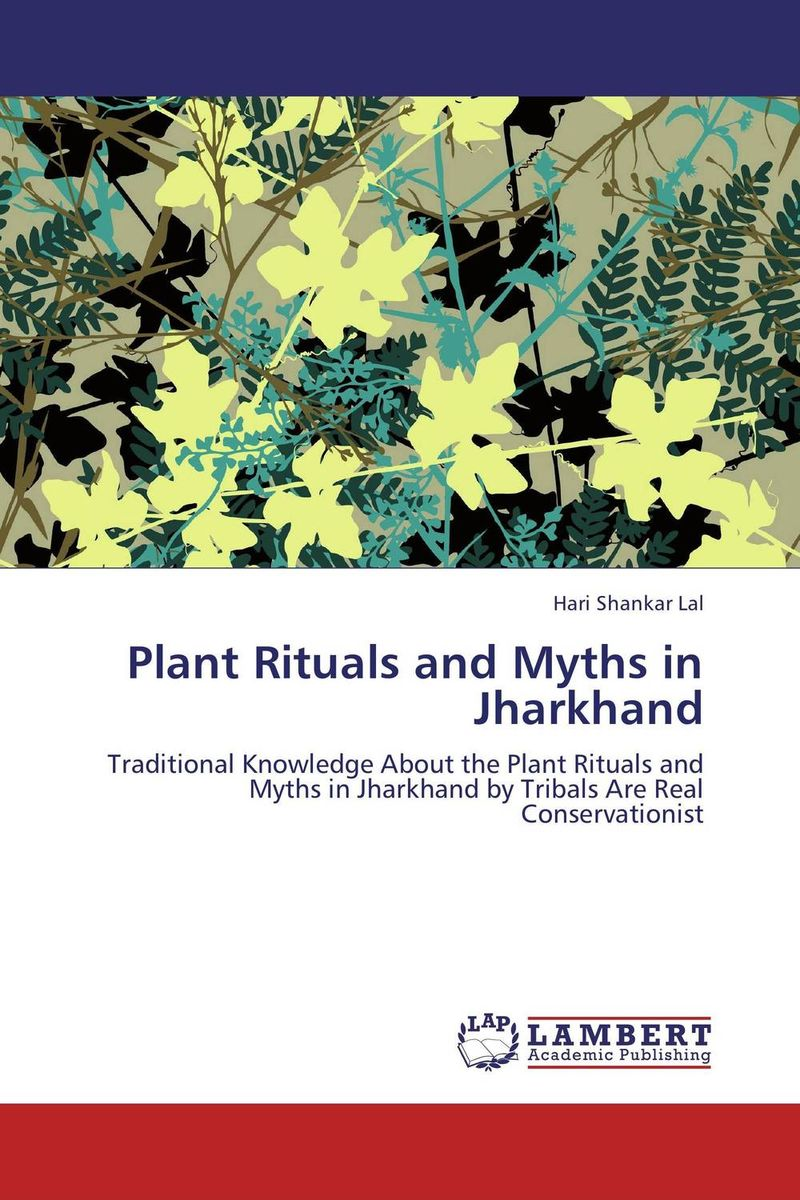 Plant Rituals and Myths in Jharkhand генератор hyundai hhy 7000fge