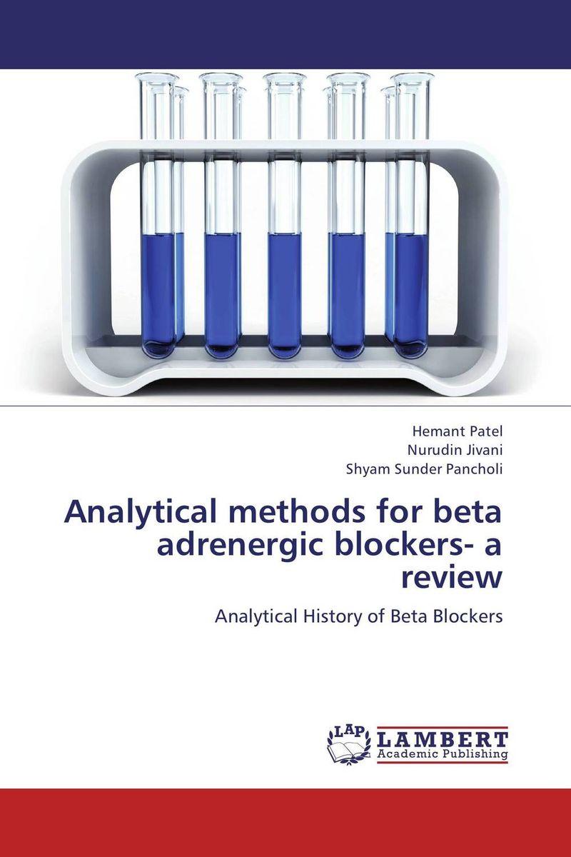 Analytical methods for beta adrenergic blockers- a review raja abhilash punagoti and venkateshwar rao jupally introduction to analytical method development and validation