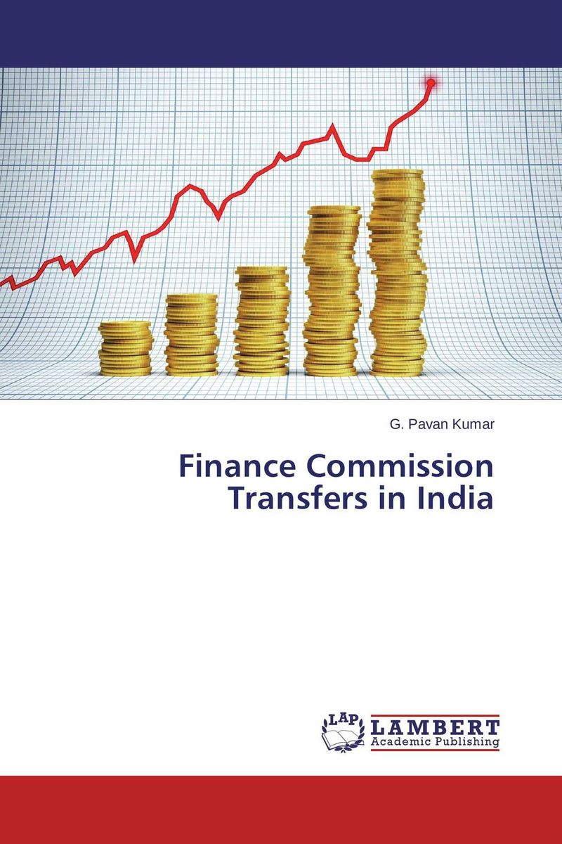 Finance Commission Transfers in India micro finance in india
