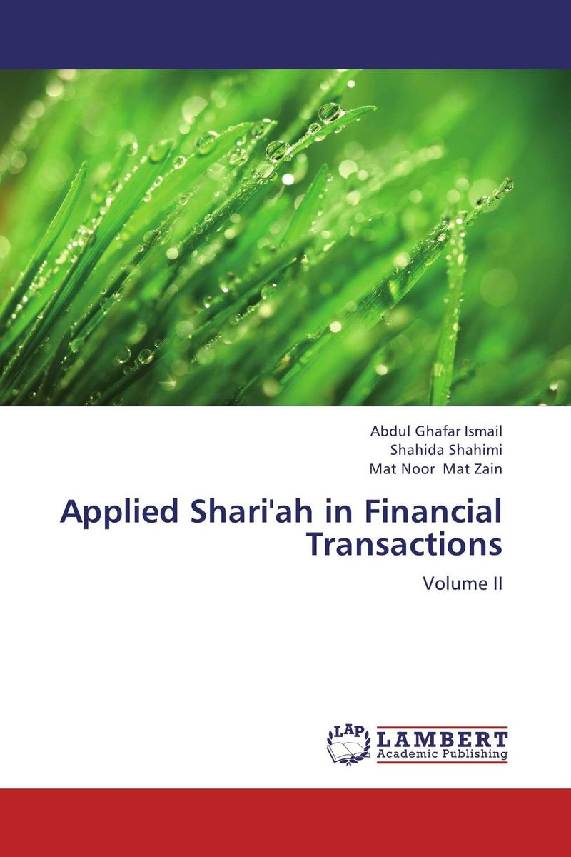 Applied Shari'ah in Financial Transactions zamir iqbal introduction to islamic economics theory and application