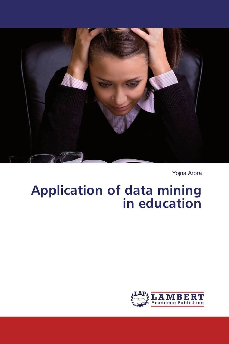 Application of data mining in education the application of wavelets methods in stefan problem