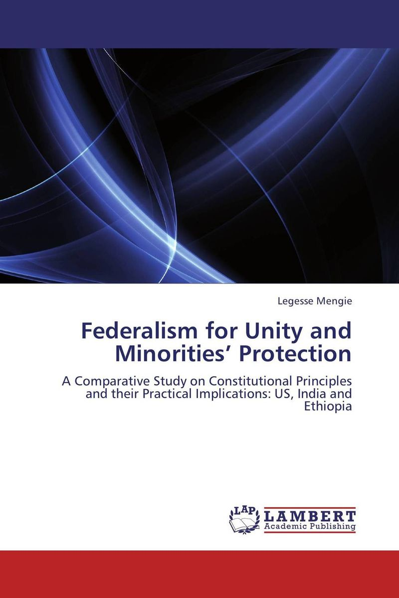 цены  Federalism for Unity and Minorities' Protection