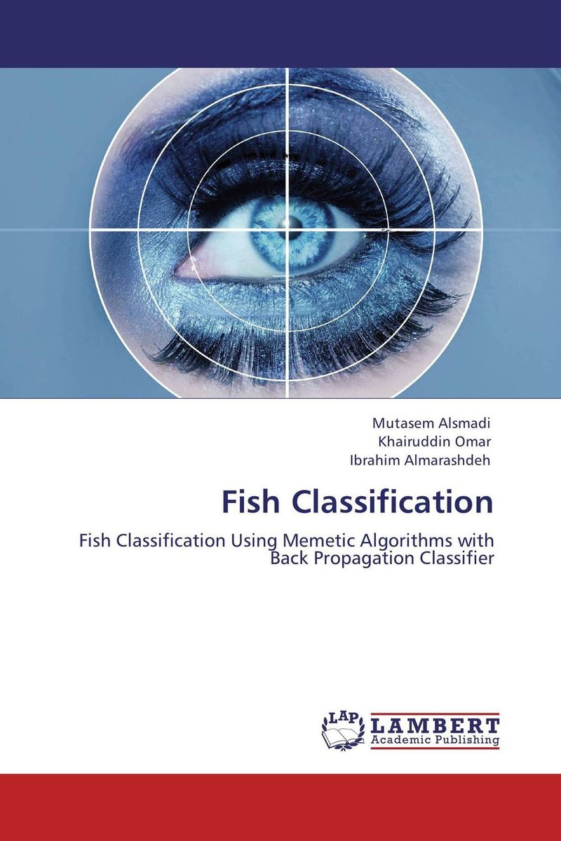 купить Fish Classification недорого