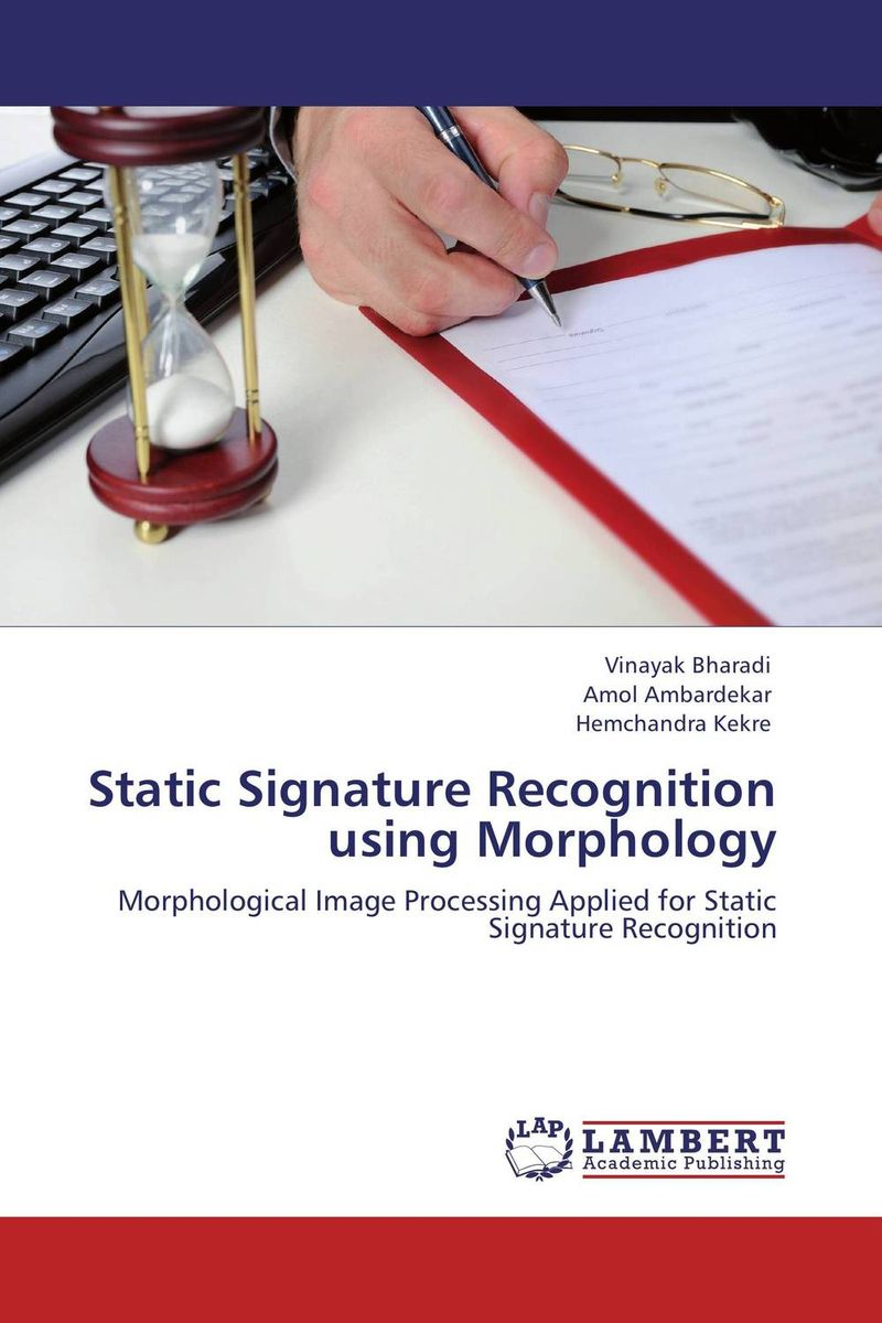 Static Signature Recognition using Morphology belousov a security features of banknotes and other documents methods of authentication manual денежные билеты бланки ценных бумаг и документов