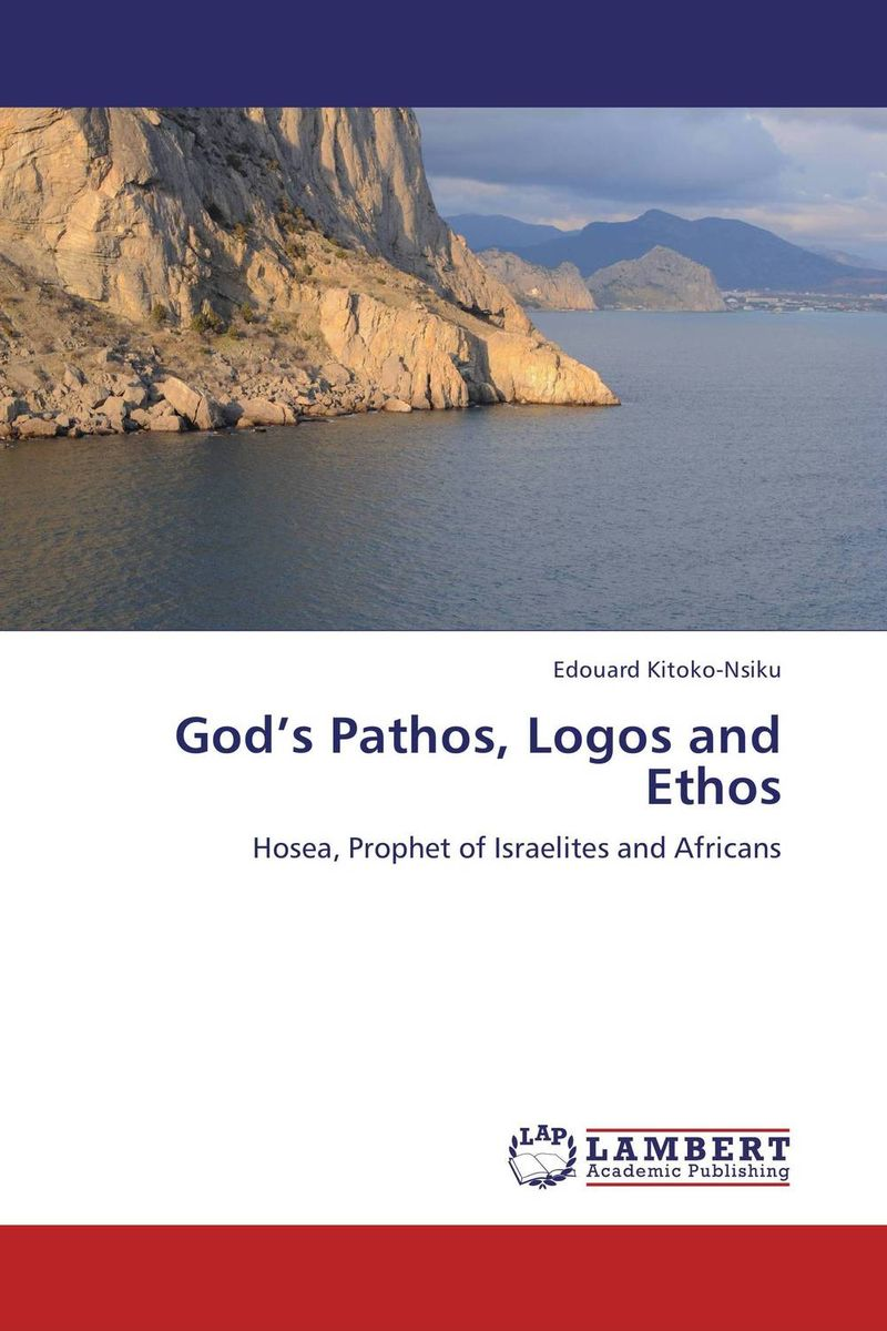 God's Pathos, Logos and Ethos archangel anael logos of the void