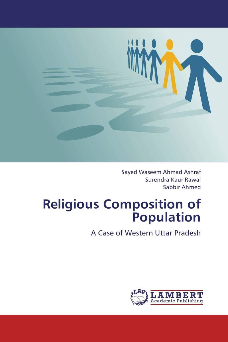 Religious Composition of Population fatal misconception – the struggle to control world population