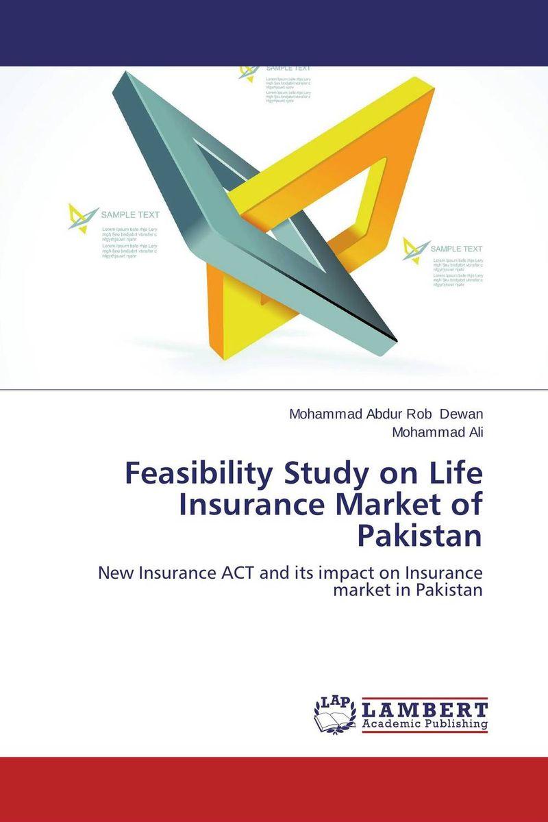 Feasibility Study on Life Insurance Market of Pakistan кеды igi