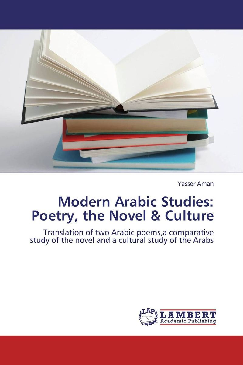 Modern Arabic Studies: Poetry, the Novel & Culture