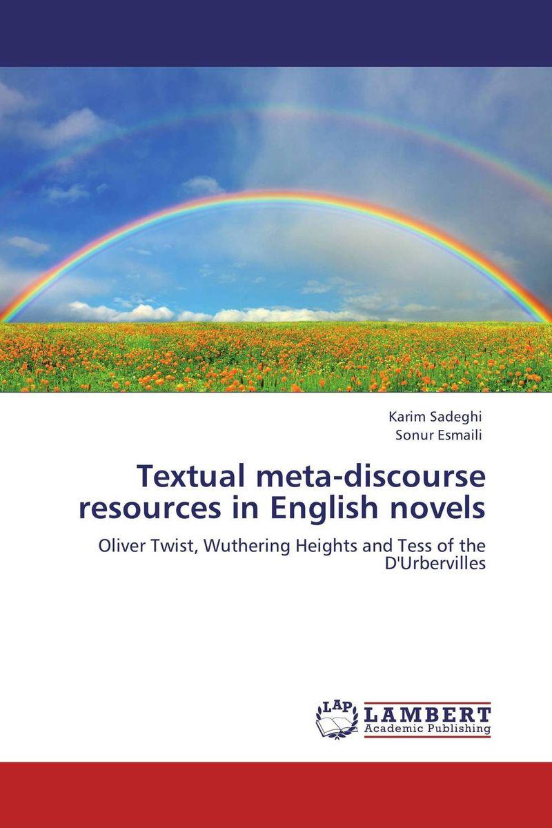 цена на Textual meta-discourse resources in English novels