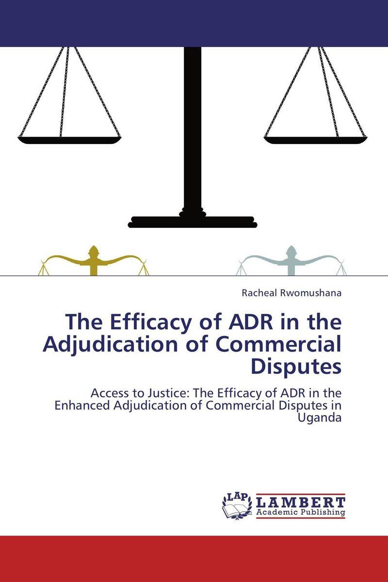 The Efficacy of ADR in the Adjudication of Commercial Disputes momentum часы momentum 1m sp17ps0 коллекция heatwave