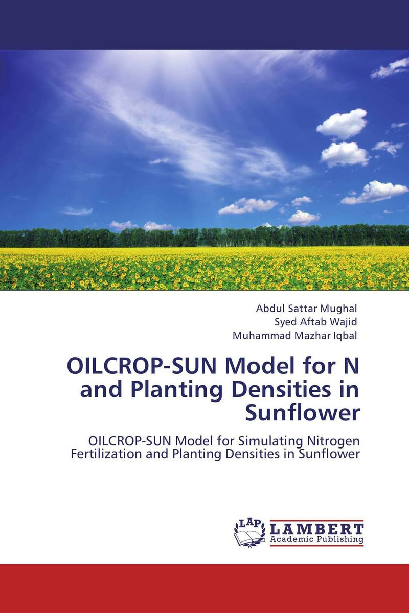 цена на OILCROP-SUN Model for N and Planting Densities in Sunflower