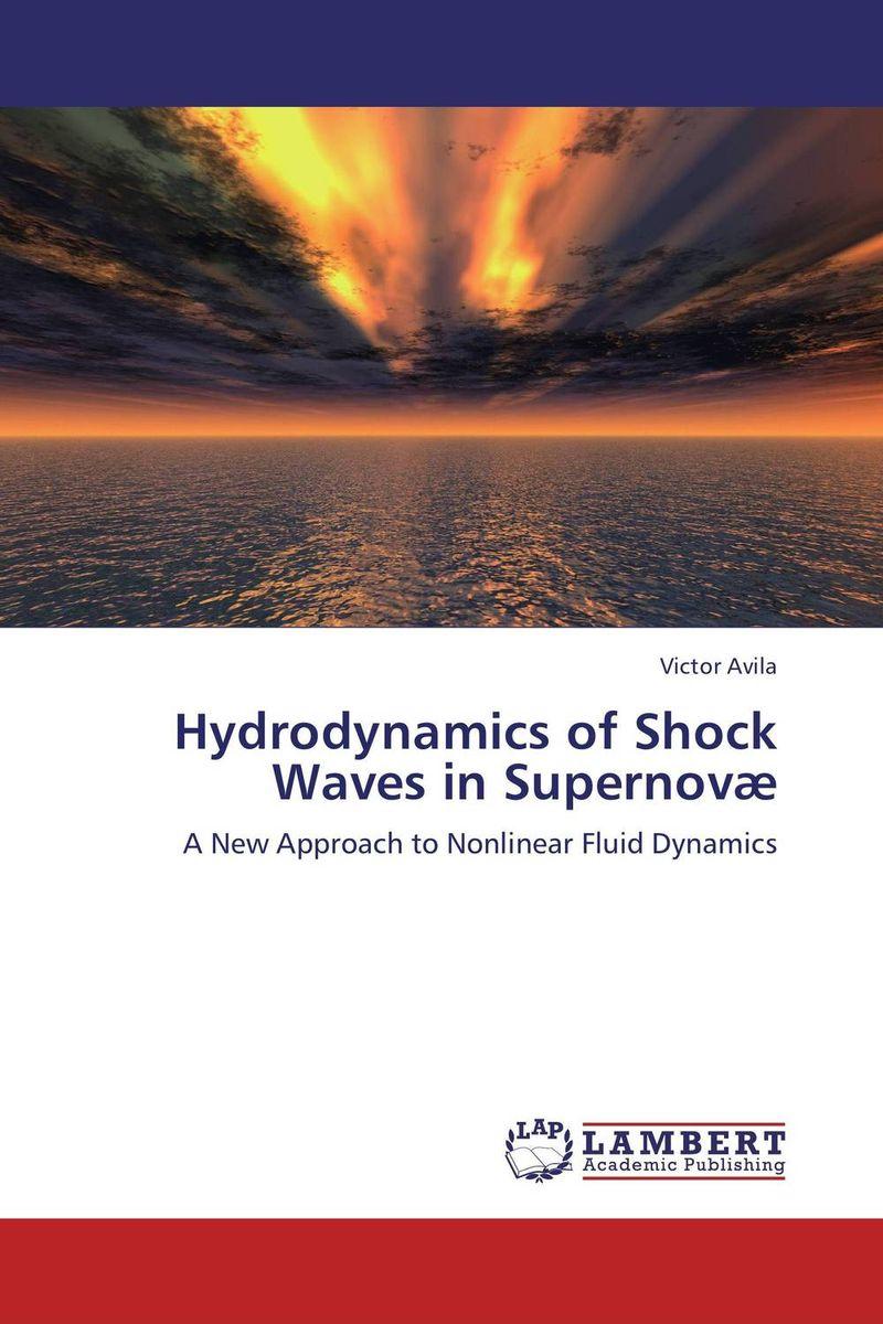 Hydrodynamics of Shock Waves in Supernov? marine hydrodynamics