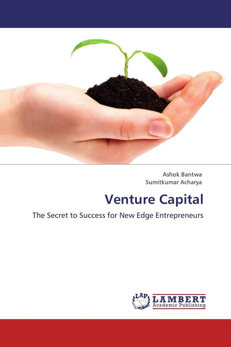 Venture Capital venture to the interior