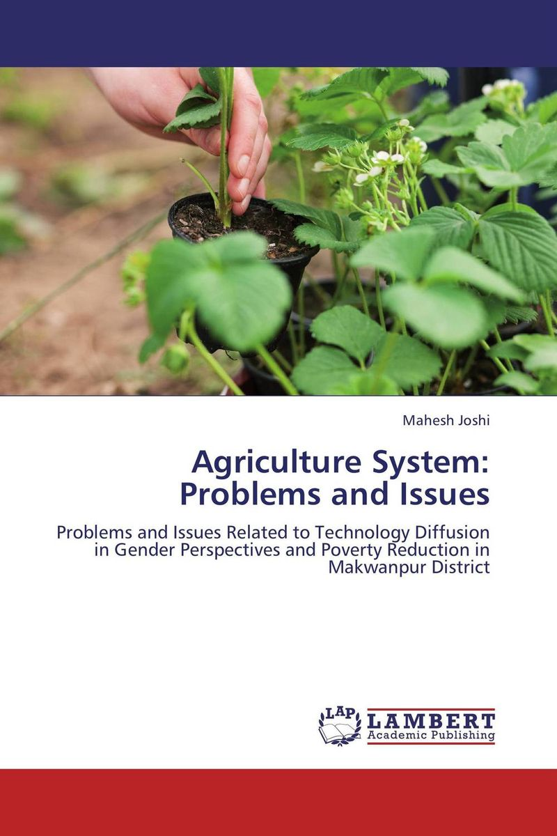 Agriculture System: Problems and Issues eldorado платье