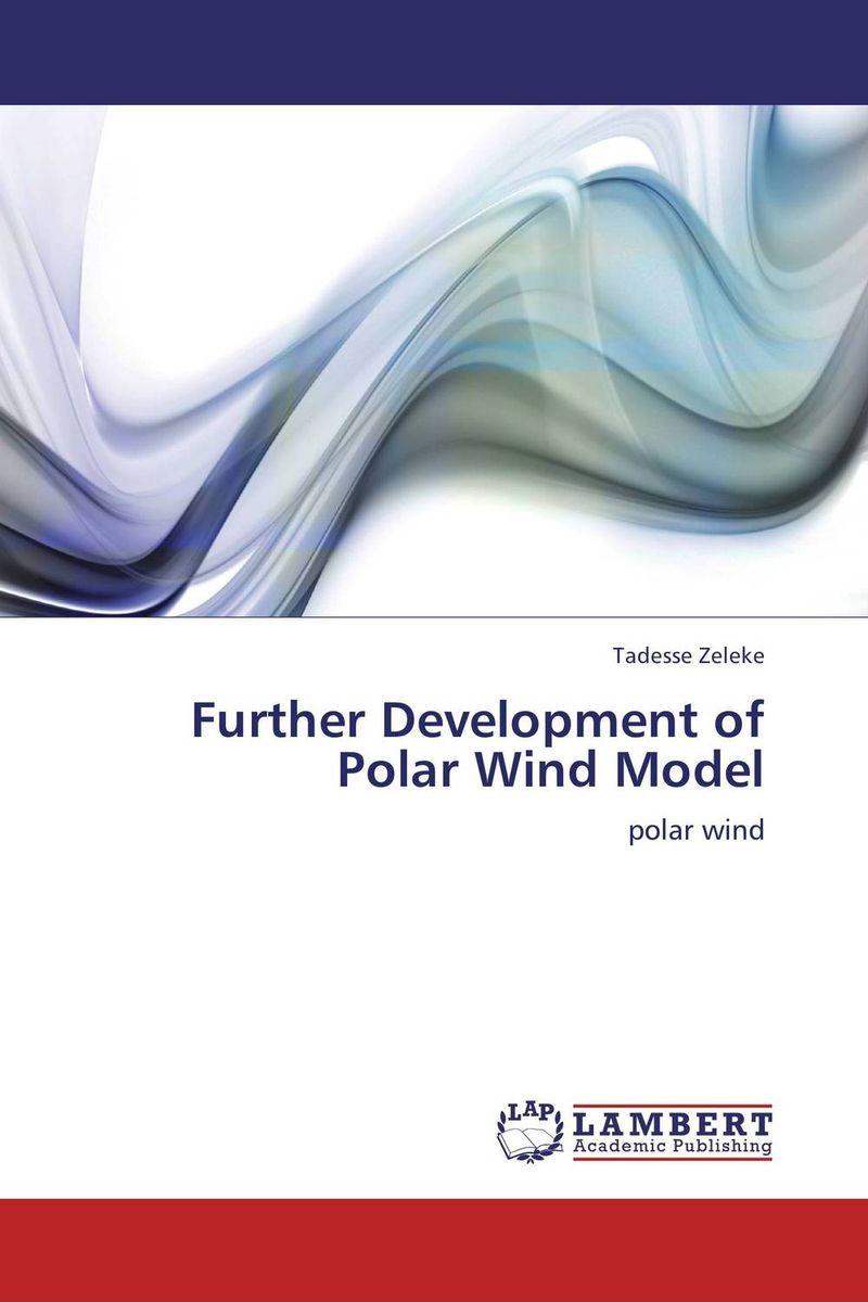Further Development of Polar Wind Model