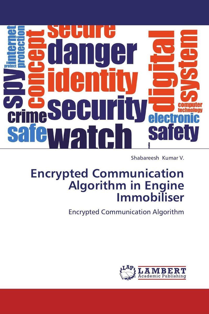 Encrypted Communication Algorithm in Engine Immobiliser algorithm algorithm время новой реальности