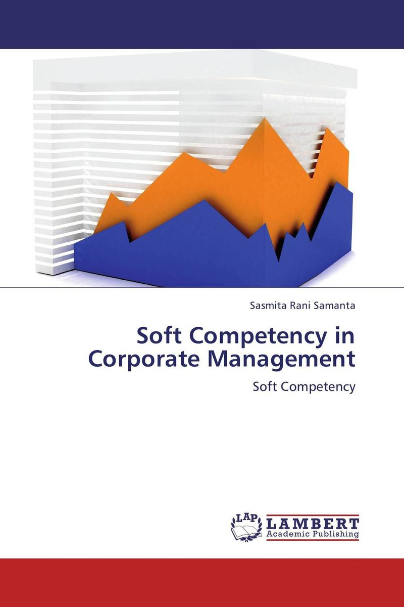 Soft Competency in Corporate Management a decision support tool for library book inventory management