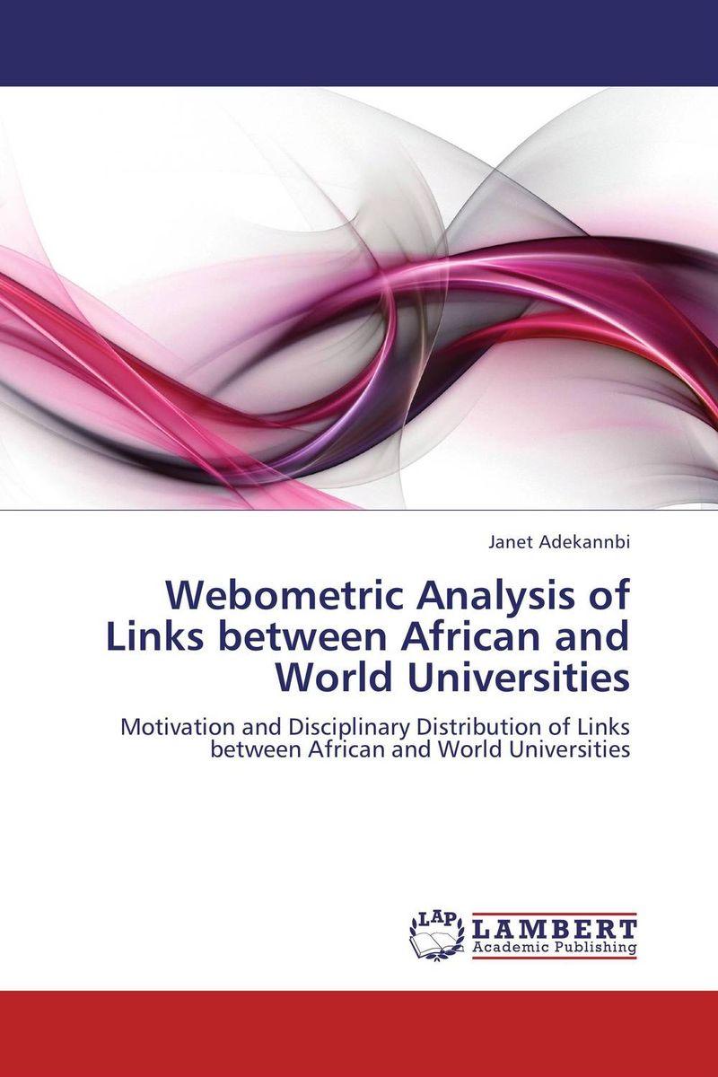 Webometric Analysis of Links between African and World Universities тур world class алматы