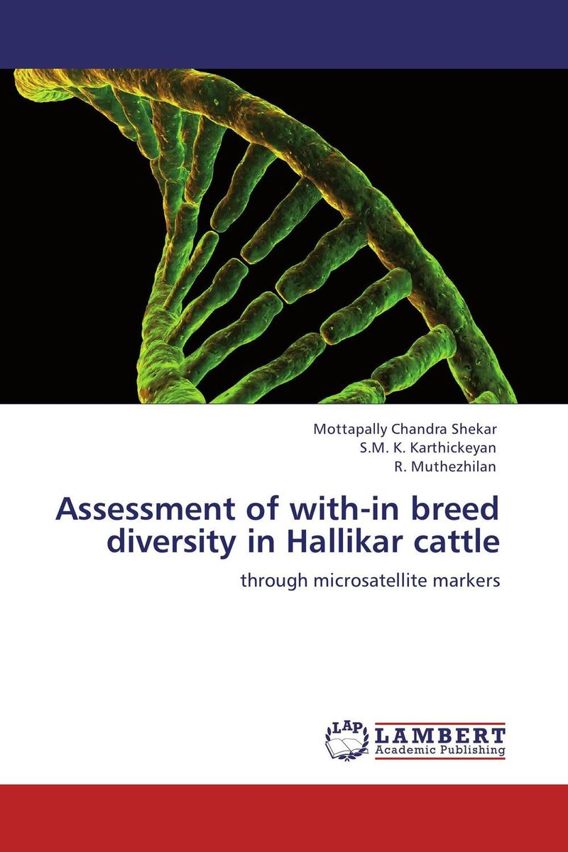 купить Assessment of with-in breed diversity in Hallikar cattle недорого