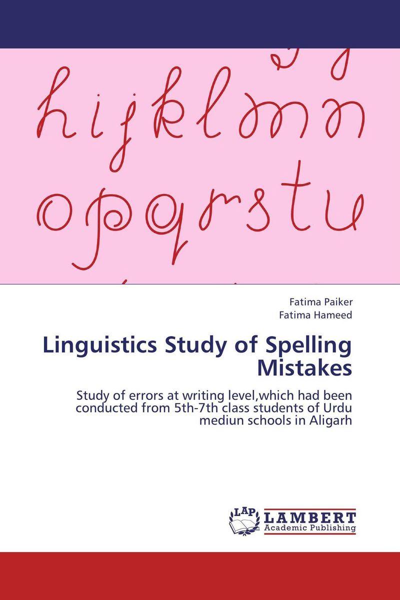 Linguistics Study of Spelling Mistakes sociobiogenetic linguistics