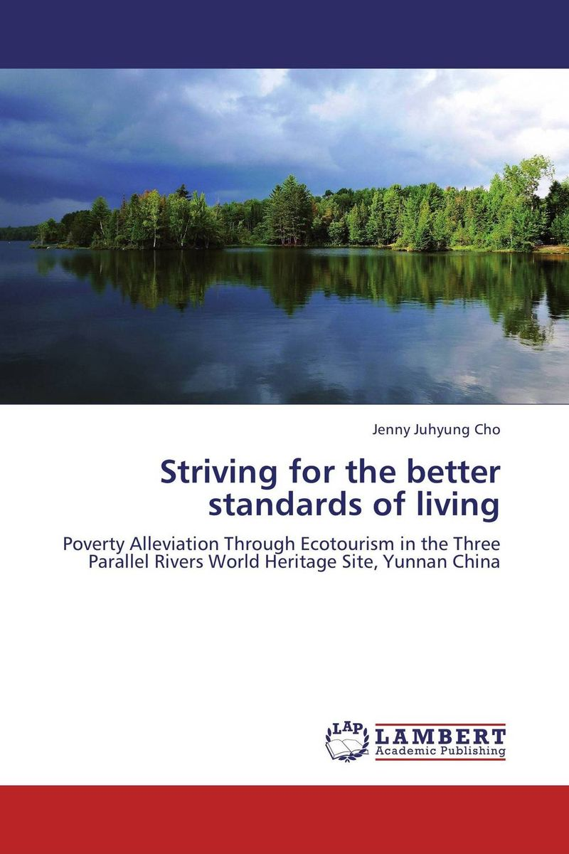 все цены на Striving for the better standards of living онлайн
