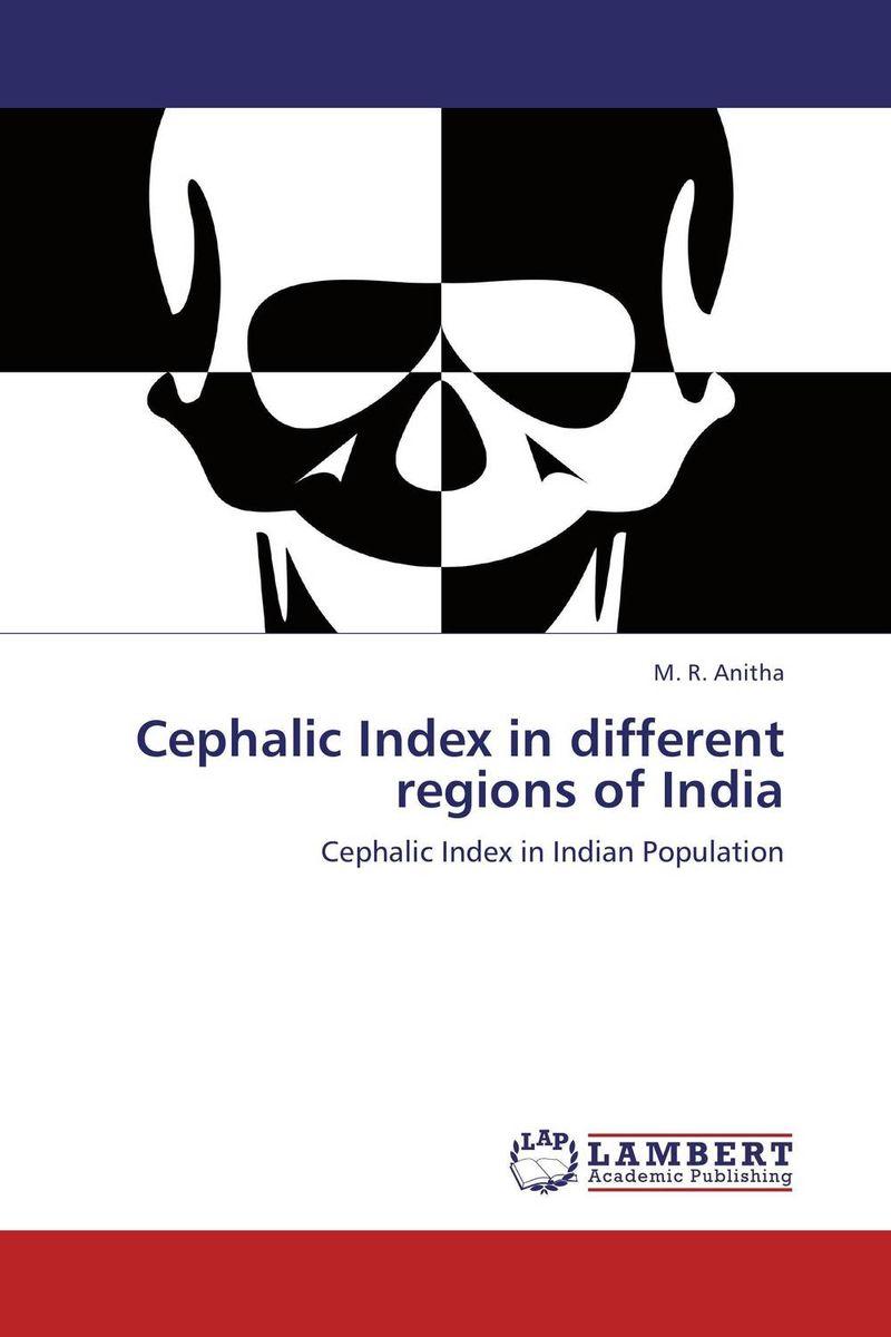 Cephalic Index in different regions of India майка классическая printio sadhus of india