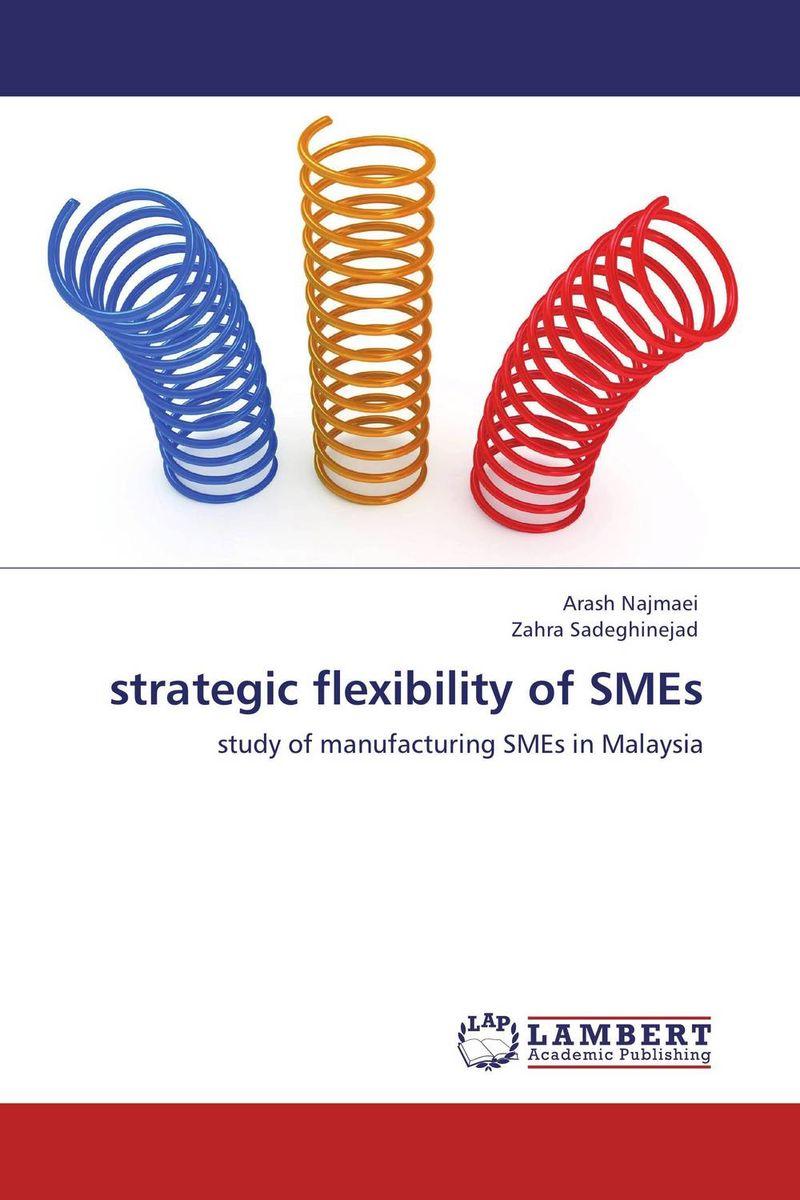 strategic flexibility of SMEs