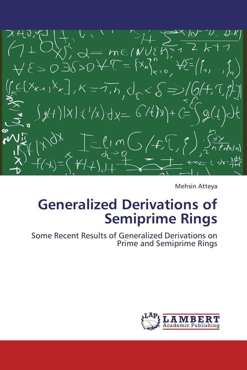 Generalized Derivations of Semiprime Rings набор кухонных принадлежностей коралл набор кухонных принадлежностей марокканский цветок коралл 450мл