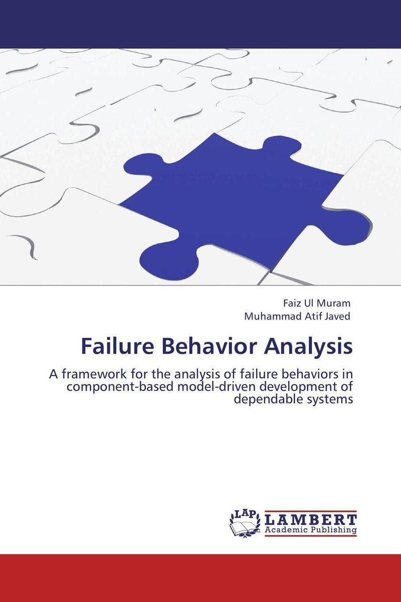 купить Failure Behavior Analysis по цене 4468 рублей