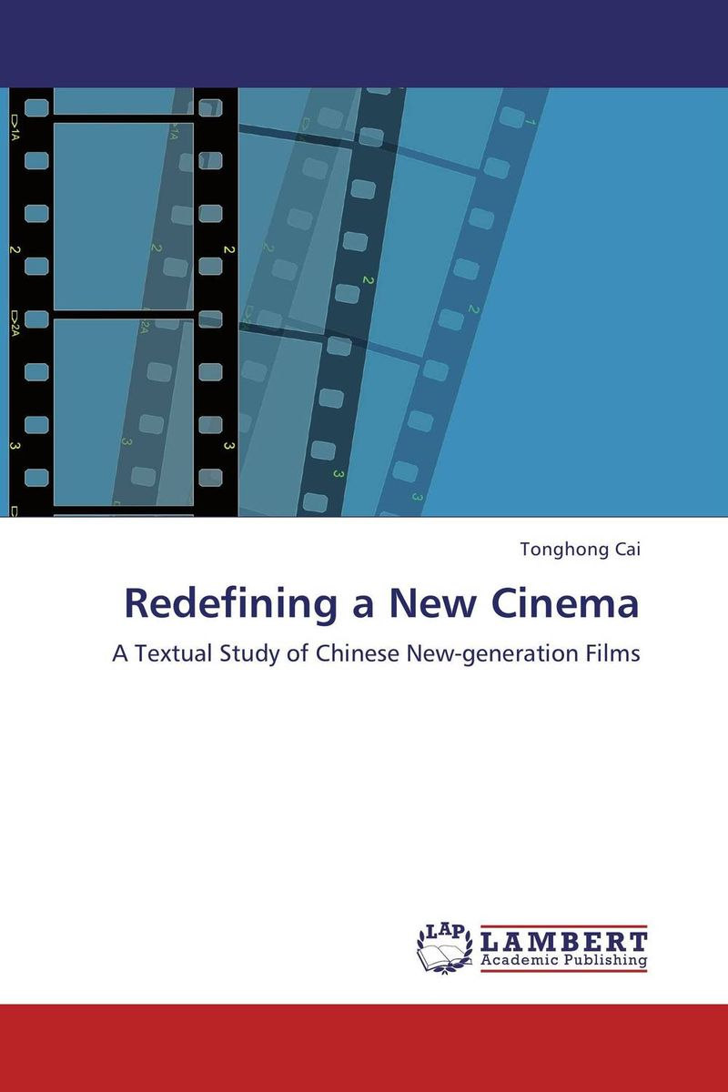 Redefining a New Cinema