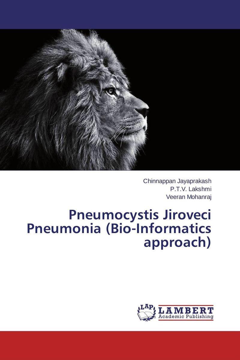 цены  Pneumocystis Jiroveci Pneumonia (Bio-Informatics approach)