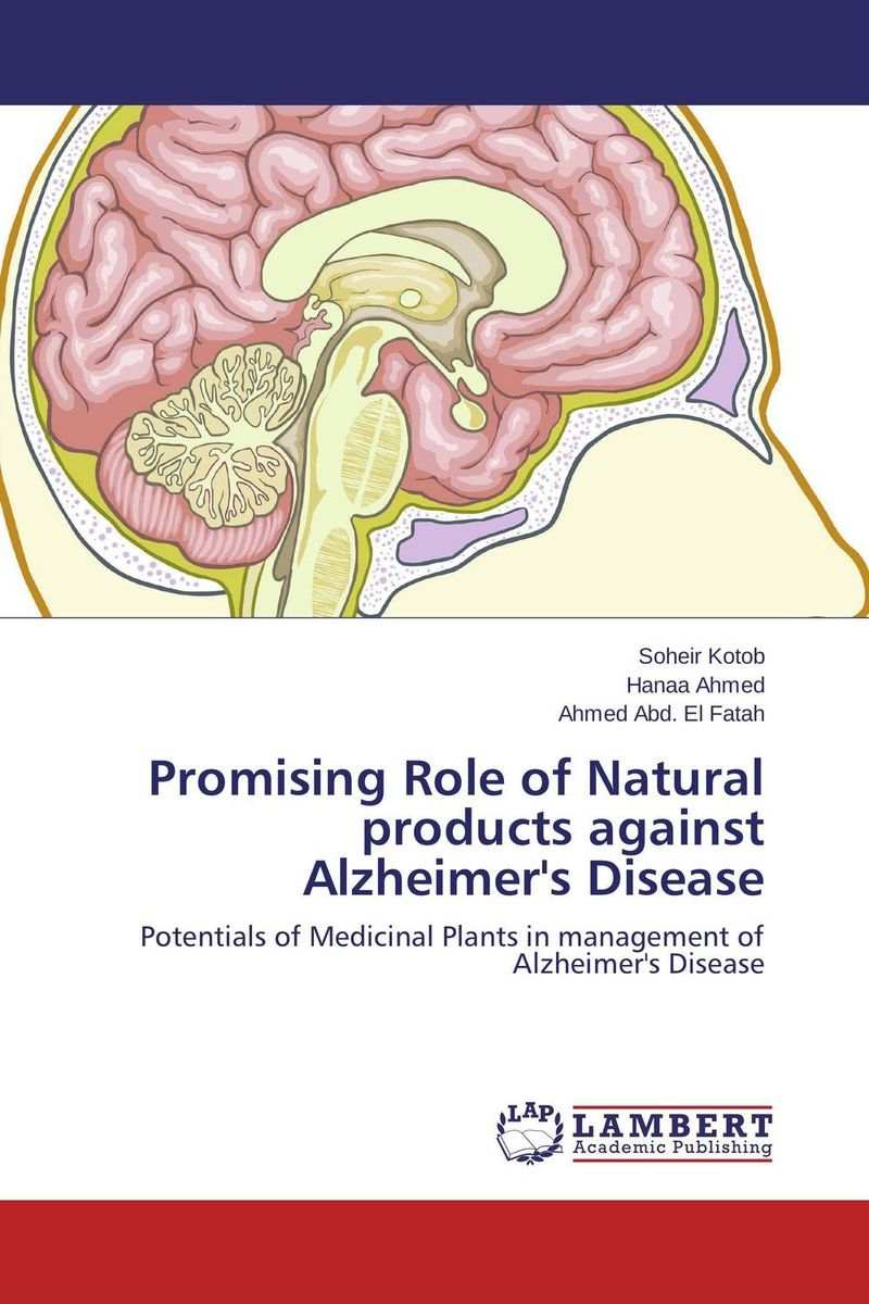 Promising Role of Natural products against Alzheimer's Disease костюм для танца живота society for the promotion of natural hall yc1015 ad