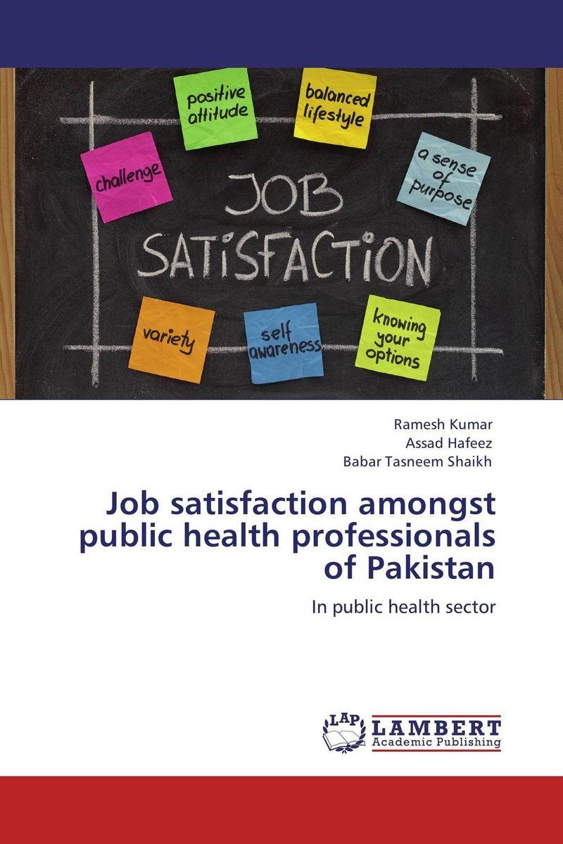 Job satisfaction amongst public health professionals of Pakistan burnout ways of coping and job satisfaction among doctors