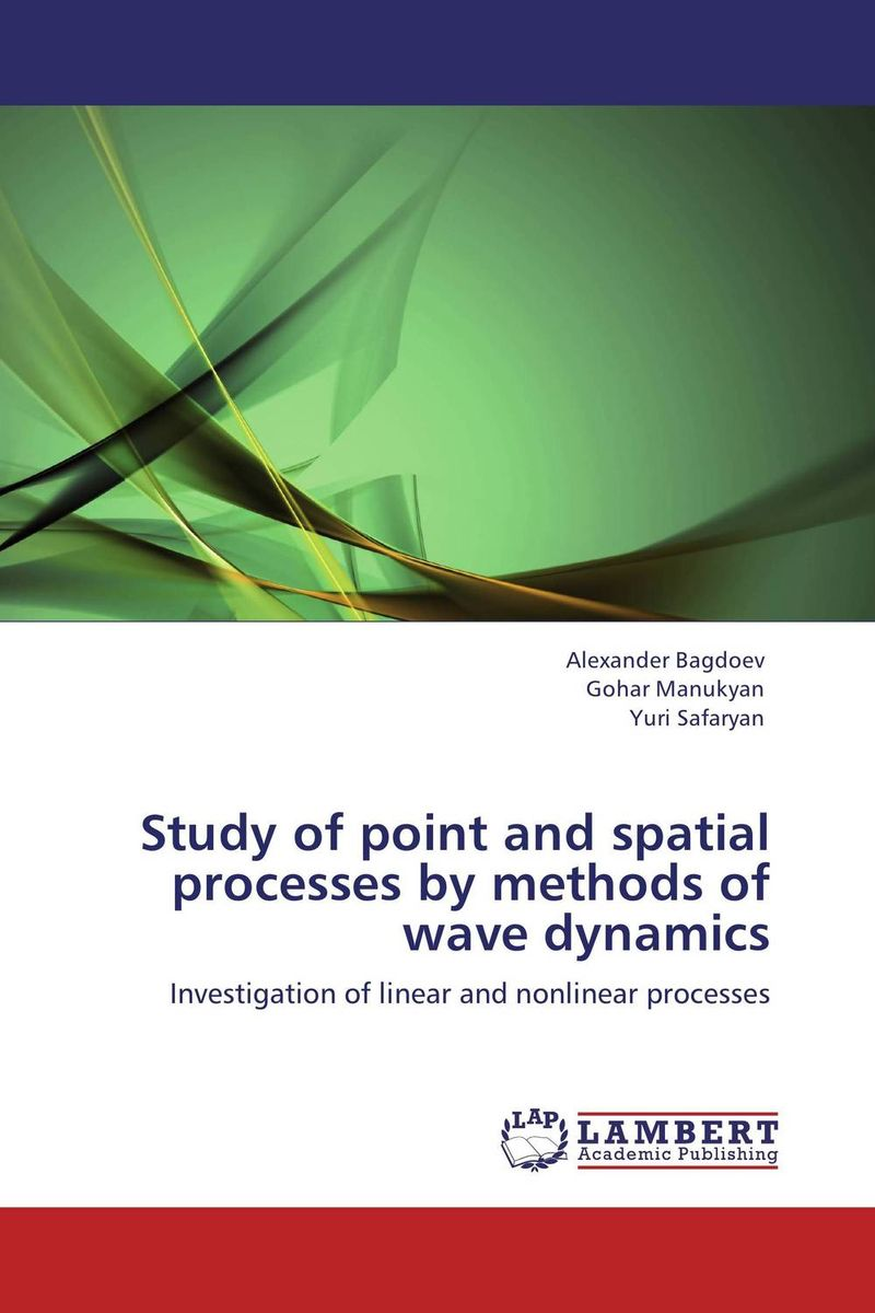 Study of point and spatial processes by methods of wave dynamics