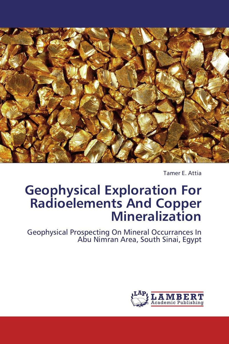 Geophysical Exploration For Radioelements And Copper Mineralization альбом cephalotripsy uterovaginal insertion of extirpated anomalies