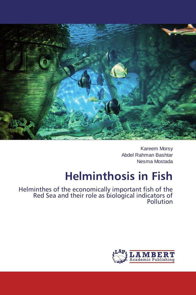 Helminthosis in Fish kareem morsy fish parasites part i