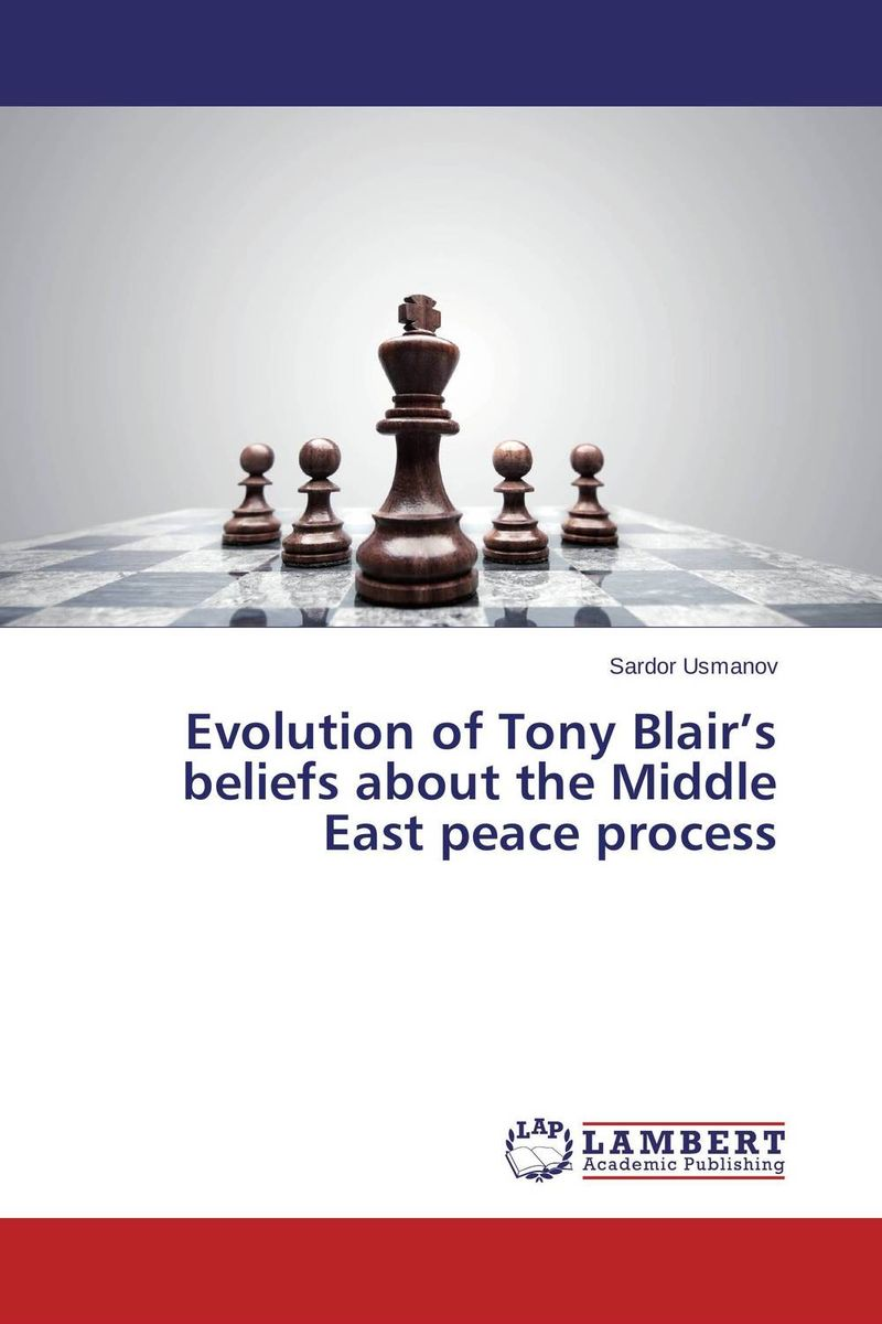 Evolution of Tony Blair's beliefs about the Middle East peace process banknotes of the world 2007 банкноты стран мира 2007 выпуск 7