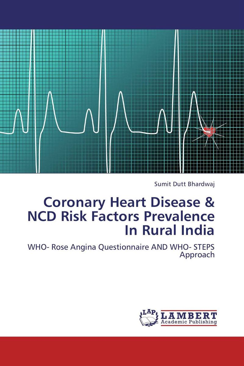 Coronary Heart Disease & NCD Risk Factors Prevalence In Rural India салфетки heart of india 200 5