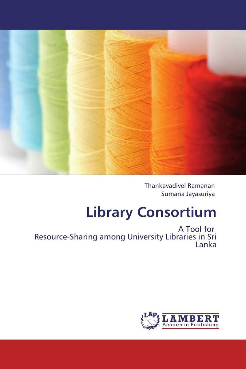 Library Consortium educational resource allocation