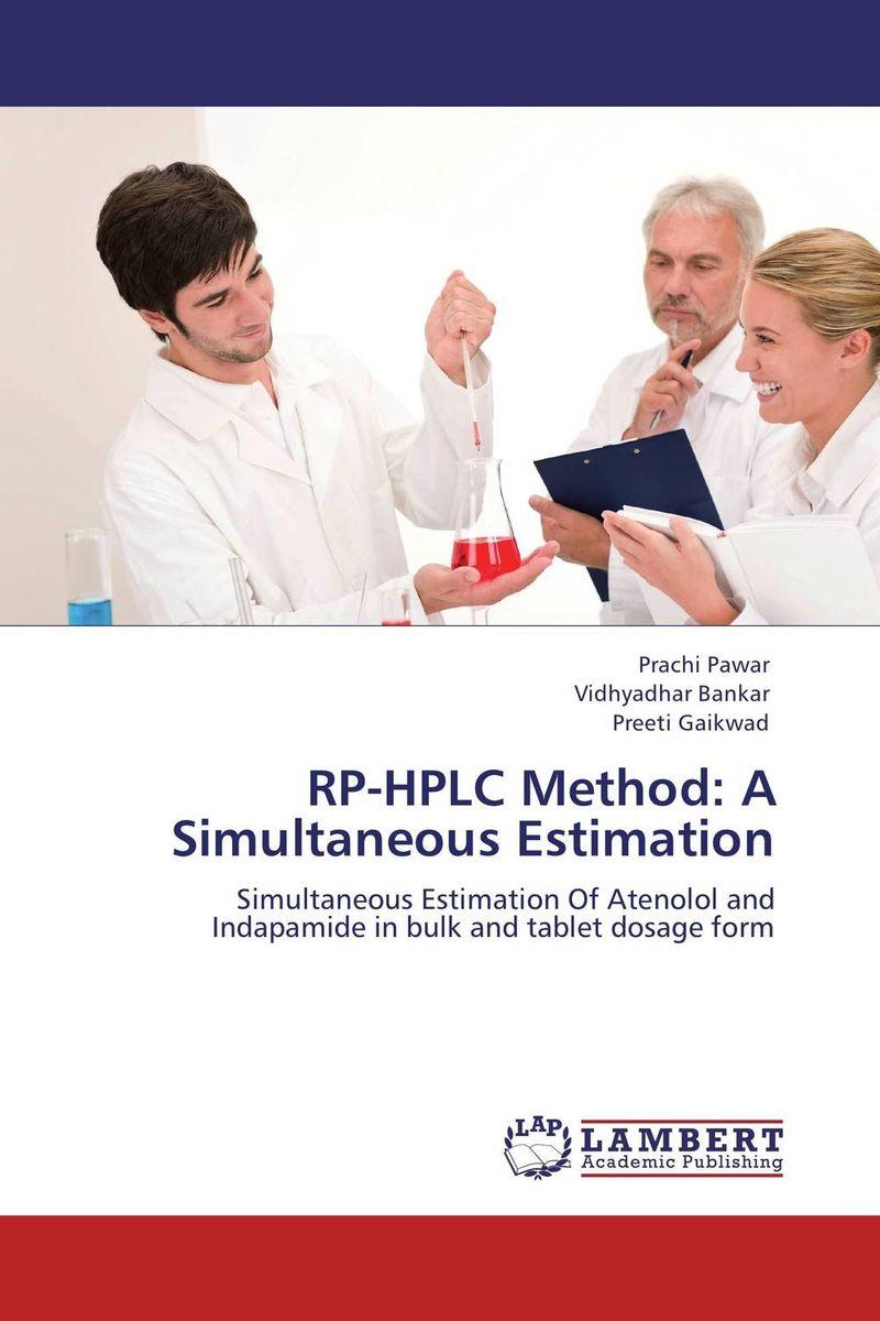 RP-HPLC Method: A Simultaneous Estimation divya yadav rakesh yadav and sarvesh kumar paliwal stability indicating method of diclofenac sodium by hplc