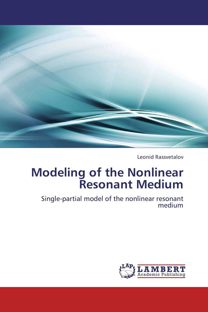 Modeling of the Nonlinear Resonant Medium effective anisotropic medium of a vti layered medium by csem modeling