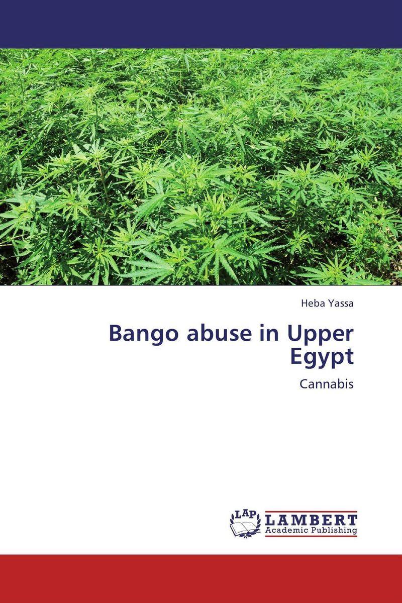 Bango abuse in Upper Egypt souvenir of egypt
