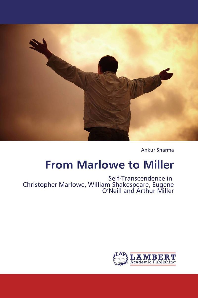 все цены на From Marlowe to Miller