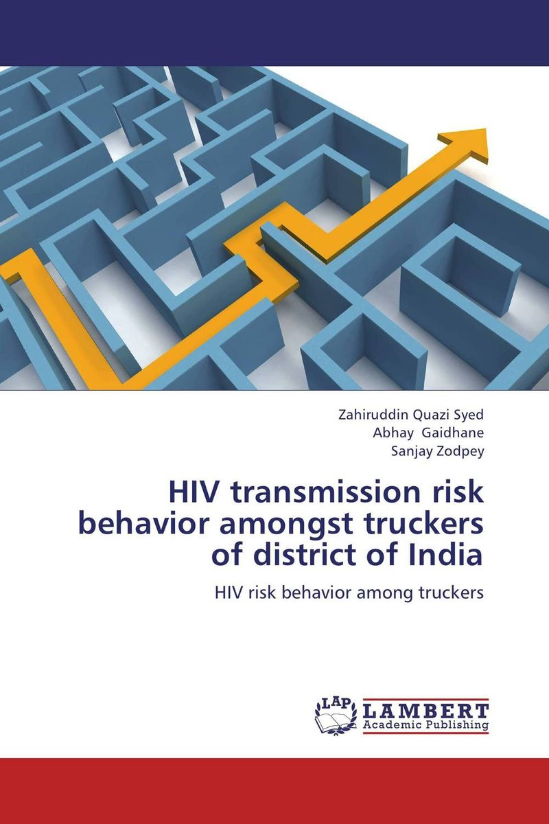 HIV transmission risk behavior amongst truckers of district of India trojan condom pleasure pack lubricated