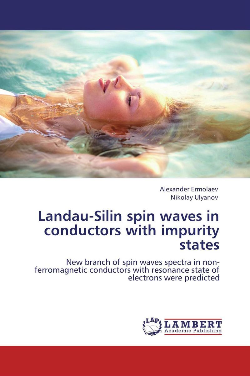 Landau-Silin spin waves in conductors with impurity states relativistic theory of electron transport in magnetic layers