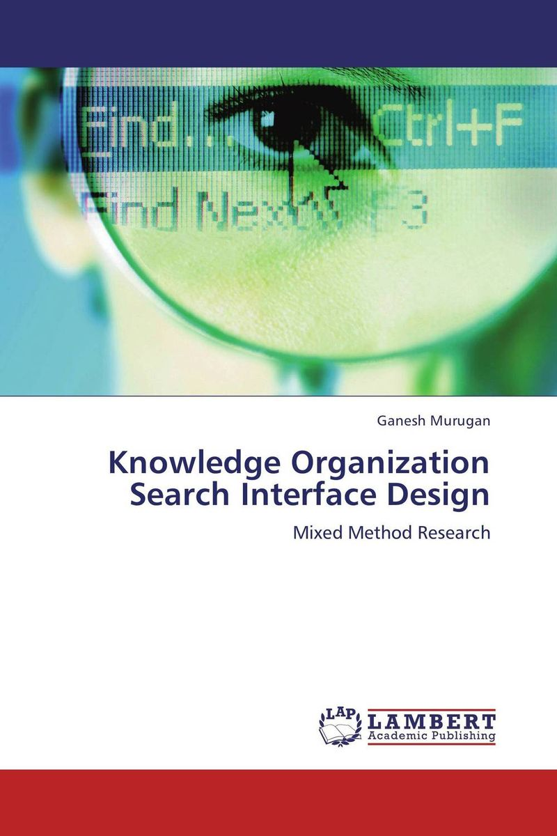 Knowledge Organization Search Interface Design