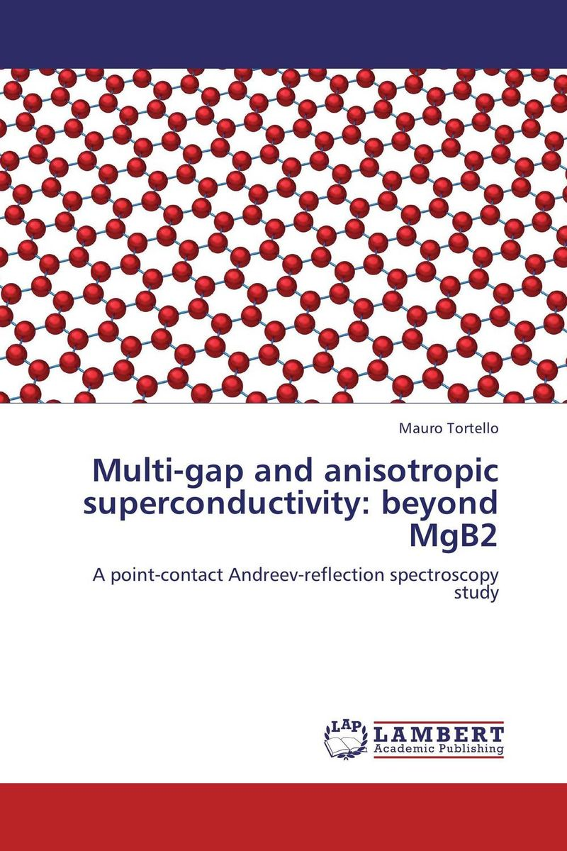 Multi-gap and anisotropic superconductivity: beyond MgB2 лонгслив gap gap ga020ewvdq20