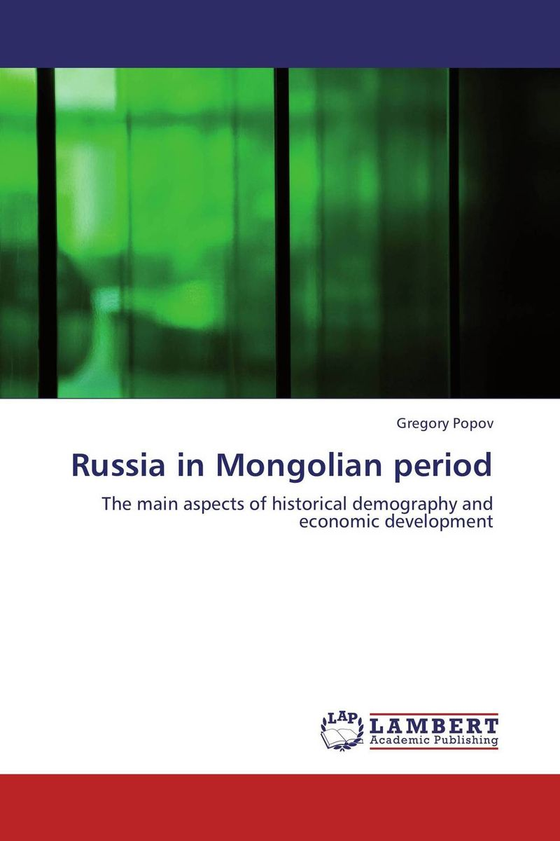 Russia in Mongolian period the golden ring of russia vladimir suzdal