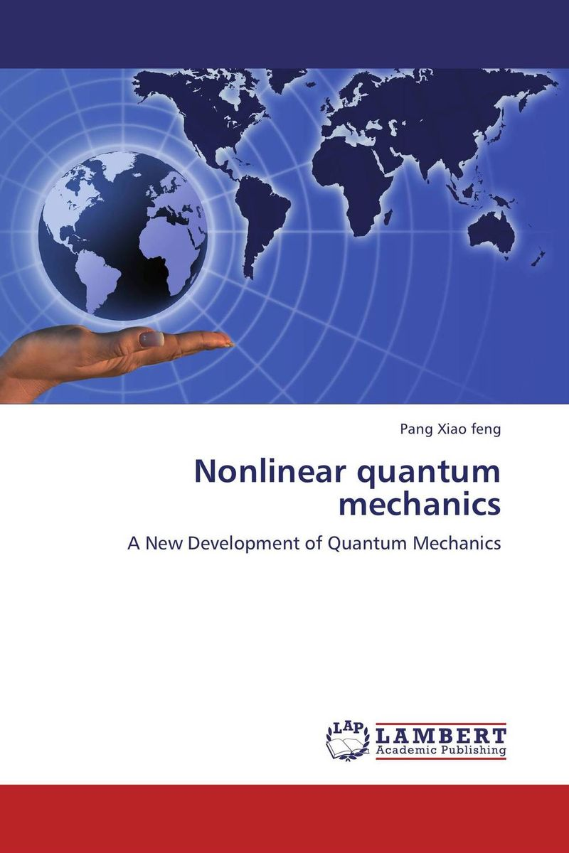 Nonlinear quantum mechanics the ladder operator method in quantum mechanics