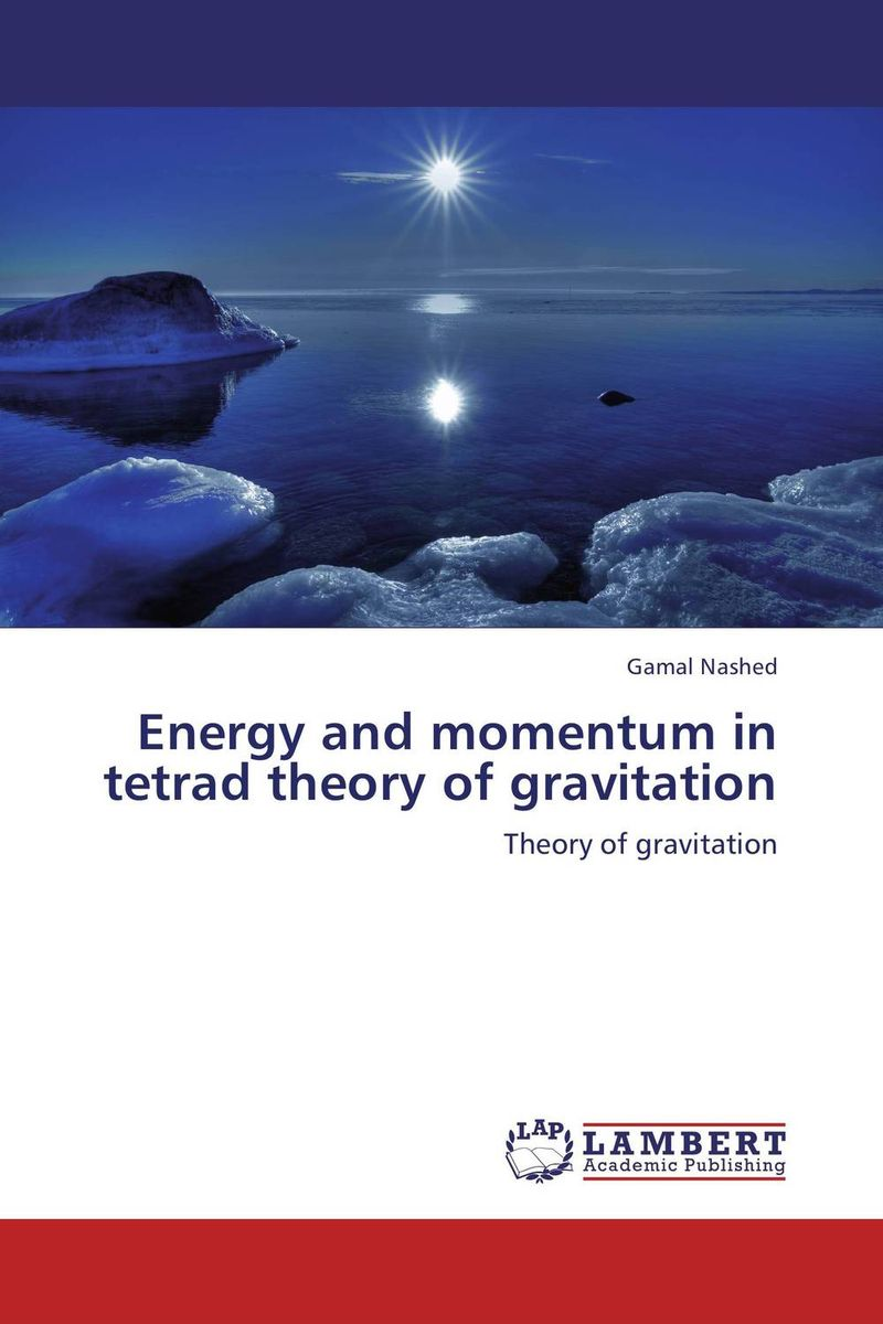 Energy and momentum in tetrad theory of gravitation momentum часы momentum 1m sp17ps0 коллекция heatwave